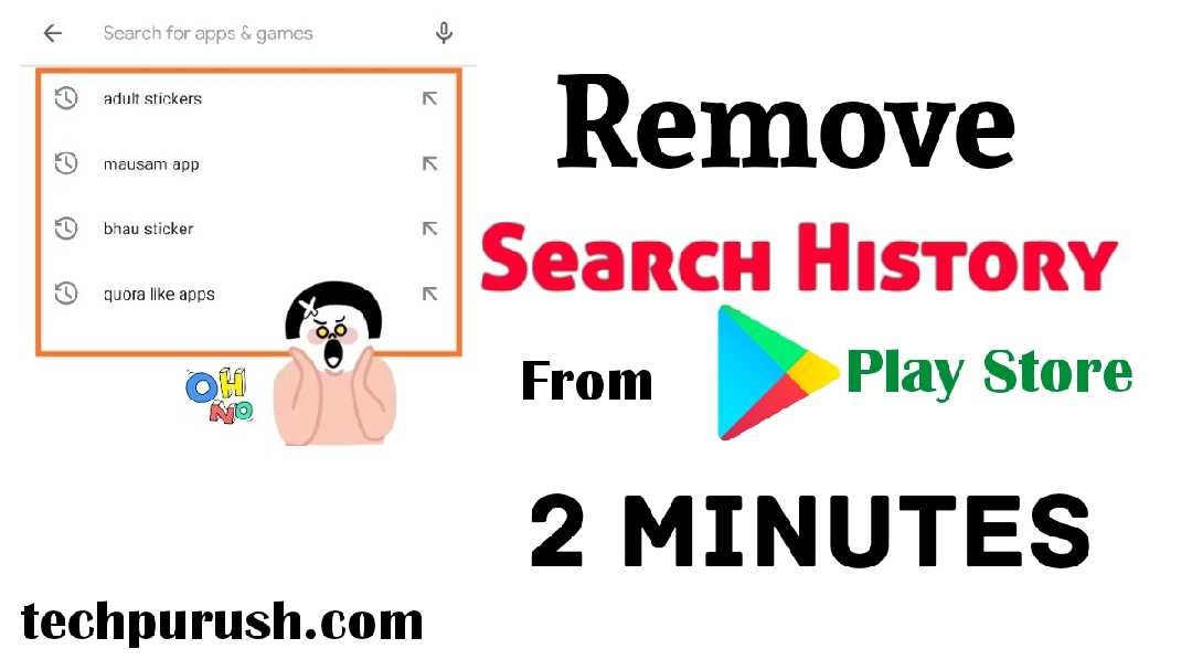 Remove Search History in Google Play