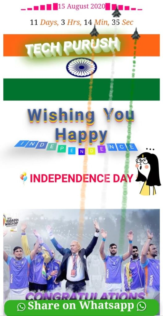 Independence Day Wishing Script Independence Day Viral Script