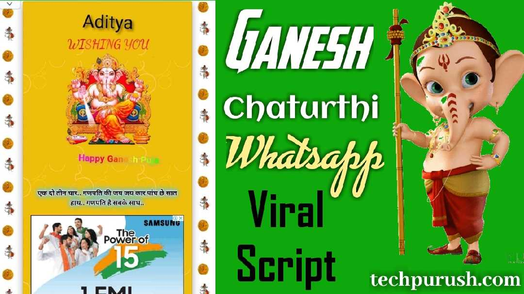 [Updated] Happy Ganesh Chaturthi Wishing Script 2020 – WhatsApp Viral Script