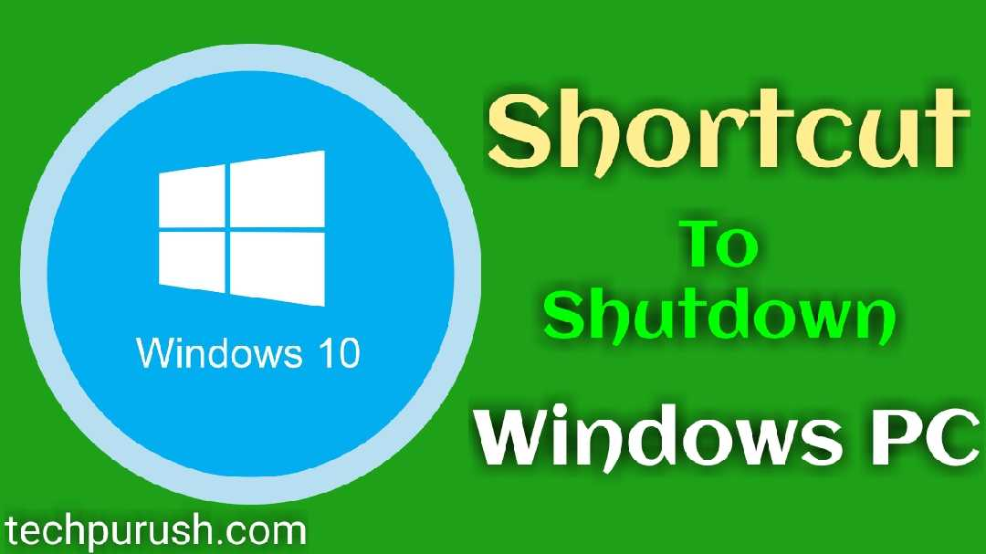 Shortcut to Shutdown Windows PC – Windows Tricks